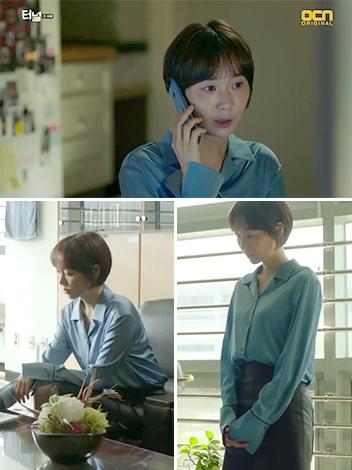 Celeb's Pick - Lee yoo young